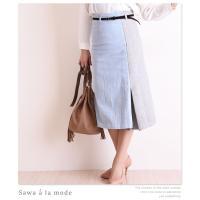 細ベルト付きバイカラータイトスカート【2月27日8時販売新作】 Sawa a la mode サワアラモード