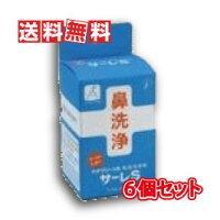TBK サーレS ハナクリーンS専用洗剤1.5g×50包×6箱セット