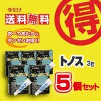 【第1類医薬品】大東製薬工業 トノス 3g 5個セット (性機能改善、男性ホルモン外用薬)