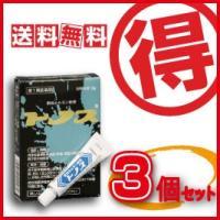 【第1類医薬品】大東製薬工業 トノス 3g 3個セット (性機能改善、男性ホルモン外用薬)