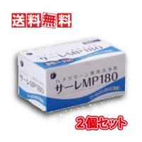 TBK サーレMP180 2個セット(ハナクリーンEX・ハナクリーンα専用洗剤)3g×180包