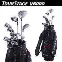 やさしくゴルフを楽しめる万人向けゴルフセット!  1、振りやすい軽量ドライバー 2、2打目を楽に打て...