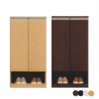スッキリとしたデザインです。毎日使う出しっぱなしになりがちな靴は、一番下のオープンスペースに収納でき...