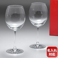 テイスティングという意味のデギュスタシオンのワイングラス ボルドーの持つ複雑で豊かな香りと味わいを余...