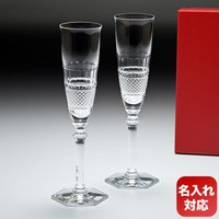 ディアマン・ビゾー(ダイヤモンドカット)が施された美しい輝きを放つシャンパングラスです。  ■型番 ...