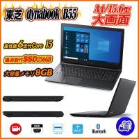 Windows10がインストール済みですのですぐにお使いいただけます。  東芝 dynabook S...