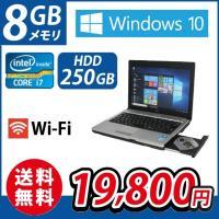 Windows10がインストールされていますので届いてすぐにお使いいただけます。  メーカー:NEC...