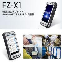OS:Android4.2.2 メモリ:1GB ストレージ:16GB(EMMC) 画面サイズ:8イン...