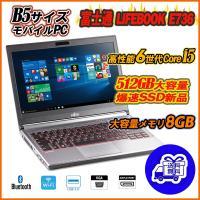 ★Windows 10Pro 64bitインストール済み★  ◇高性能CPU Core-i5搭載 ◇...