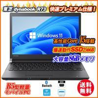 ★Windows 7 Professional 64bitインストール済み★  ◇高性能CPU Co...