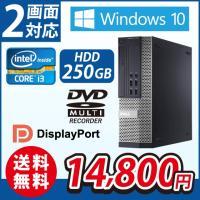 ■ Windows 10 Professional 64bitインストール済み ■ 届いたその日から...
