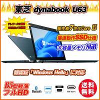Windows10がインストールされていますので届いてすぐにお使いいただけます。  メーカー:東芝 ...