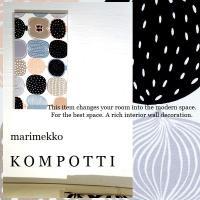 北欧 壁 ファブリックパネル アリス marimekko KOMPOTTI 40×22cm 単品販売 マリメッコ コンポッティ ファブリックボード alice55 03
