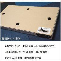 北欧 壁 ファブリックパネル アリス marimekko KOMPOTTI 40×22cm 単品販売 マリメッコ コンポッティ ファブリックボード alice55 05