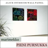 【送料無料】 ファブリックパネル アリス marimekko PIENI PURNUKKA 30×30cm 2枚セット 北欧 ピエニプルヌッカ マリメッコ ファブリックパネル|alice55|03