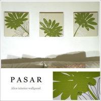 【送料無料】 アリス ファブリックパネル PASAR グリーン 30×30cm 3枚セット 落ち着きある緑 おしゃれな空間 北欧 pasar