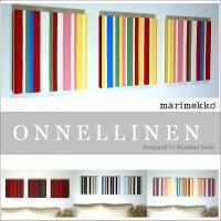 単品 ファブリックパネル アリス marimekko Onnenllinen 30×30cm 単品販売 各カラー有 マリメッコ 廃番 壁掛け シンプル ストライプ オンネリネン