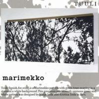 ファブリックパネル アリス marimekko TUULI  90×40cm マリメッコ ファブリックボード モノトーン トゥーリ ブラック 北欧 おしゃれ 黒白
