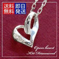 商品詳細  素材 10金 ホワイトゴールドダイヤモンド 0.01ct チェーン 幅約0.7mm 4面...