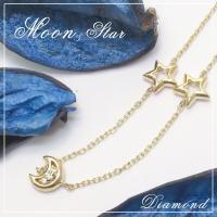 (《PRIVATE LABEL》ムーン&スターk10 イエローゴールド ダイヤモンドブレスレット15...
