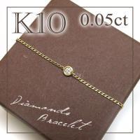 (ゴールド ブレスレット レディース ダイヤモンド 10金 K10 チェーンブレスレット)  商品詳...