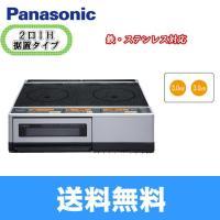 パナソニック[Panasonic]据置IHクッキングヒーター 2口IHKBタイプ KZ-KB21D ...