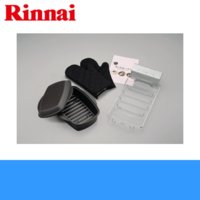 リンナイ[RINNAI][RINNAI]ビルトインコンロ専用ダッチオーブン RDH-01V ダッチオ...