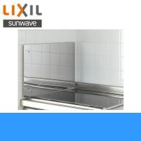 リクシル[LIXIL/SUNWAVE]ミニキッチン用ステンレス製防熱板[側壁用] BN550A IH...