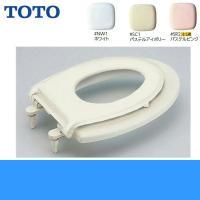[TOTO]幼児用便座 TC60 取付ける場合は既設便座のふたを外してください。 TC60は、普通便...