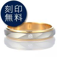 お二人を繋ぐ一番大切な絆 一生身につける指輪だからこそ 本物の品質と確かな素材にこだわりました。  ...