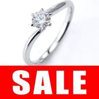 立爪 エンゲージリング ダイヤモンド プラチナ リング 婚約指輪   ダイヤモンドをダイヤモンドらし...