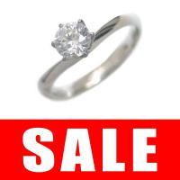 0.3ct ダイヤモンド プラチナ 婚約指輪 エンゲージリング   ダイヤモンドをダイヤモンドらしく...