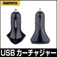 ■品番 RCC208-BK ■メーカー REMAX/リマックス ■商品名 REMAX ALIENS(...