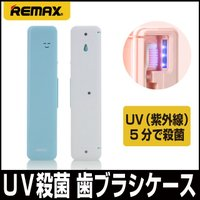 ■型番RT-TB01-BL ■メーカーREMAX/リマックス ■商品名Leyee Series(ライ...