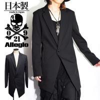 ストリート系ファッション&モード系ファッション EXILE/三代目系ファッション&メンズファッション...