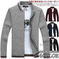 色 グレー レッド ネイビー ブラック  サイズ M L XL 2XL 3XL  ★素材 綿混紡 ●...
