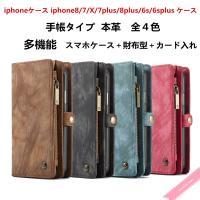 iphoneケース iPhoneX Max/iPhoneXR/iPhoneXS/iphone8/7/...