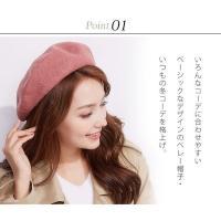 ベレー帽 レディース フェルト ウール 帽子 キャップ サイズ調節可 ゆったり 大きめ 無地 全7色 おしゃれ 可愛い 暖かい あったか 防寒