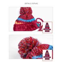 帽子 スヌード セットアップ レディース 秋冬 ニット帽 耳あて ポンポン ボーダー 混色編み 裏ボア 厚手 キャップ ネックウォーマー 防寒 暖かい