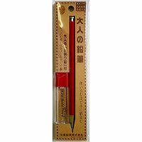 北星鉛筆 大人の鉛筆 彩 芯削りセット 茜色 OTP-680MST ●鉛筆-北星鉛筆 ◆◆写真と商品...
