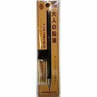 北星鉛筆 大人の鉛筆 彩 芯削りセット 黒色 OTP-680BST ●鉛筆-北星鉛筆 ◆◆写真と商品...
