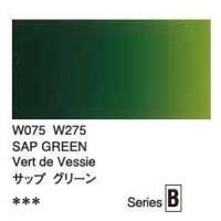 2号チューブ(5ml) HWC単色●ホルベイン透明水彩絵具は透明感があり発色のよい専門家用透明水彩絵...