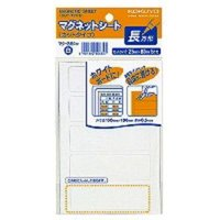 ●  商品説明_ ●カット済みですぐ使える。 ●ホワイトボードの氏名ラベルなどに最適です。 ●材質/...
