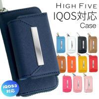 アイコス ケース 最新型 IQOS3対応 iQOS カバー サフィアーノ レザー 革 コンパクト ポーチ 全面保護 ブランド 電子たばこ 本体  収納