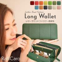 長財布 レディース 財布 緑 使いやすい 40代50代 カード大容量 ギャルソン 多機能 大容量 実用的 ギャルソンウォレット 牛革 ブランド