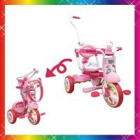 折りたたみ三輪車「オールインワン」が新機能をプラスしてリニューアル! 女の子に人気のハローキティモデ...