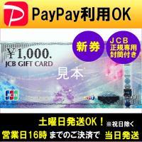 [新券][ゆうパケット200円か...
