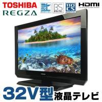[メーカー] 東芝 [型番] REGZA 32AS2 [カラー] ブラック [画面サイズ] 32V型...