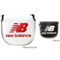 New Balance(ニューバランス) ◇NBロゴ マレットタイプ用パターカバー ◆対象ヘッド形状...