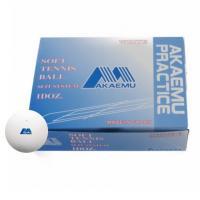 ショーワ アカエムプラクティス 1ダース 12球 箱売り M40000 軟式テニス バルブ式ボール SHOWA